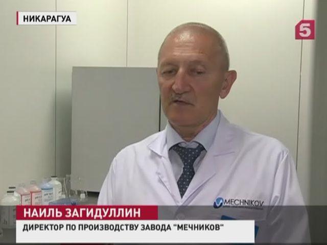 Россия построила в Никарагуа завод по производству вакцин