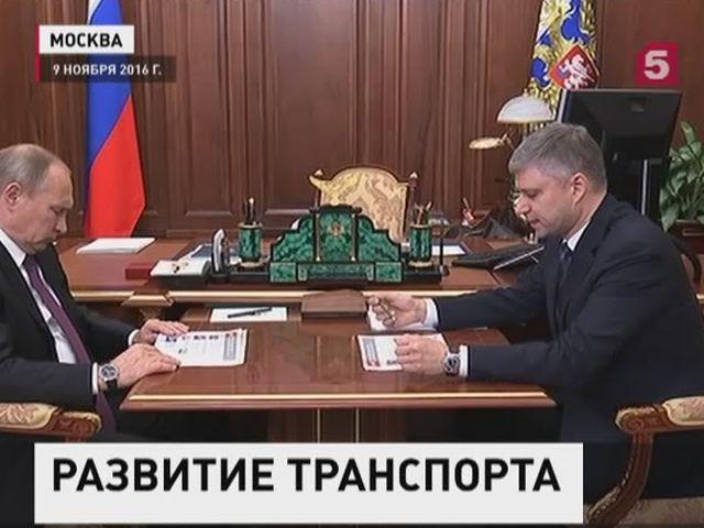 Глава РЖД доложил президенту России об успехах компании