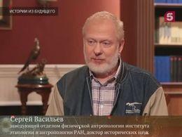 «Истории из будущего» с Михаилом Ковальчуком — «Физическая антропология»