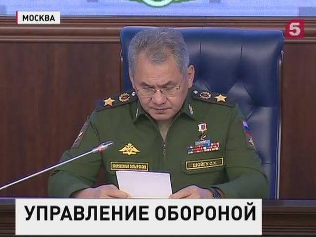 Сергей Шойгу выступил на научно-практической конференции