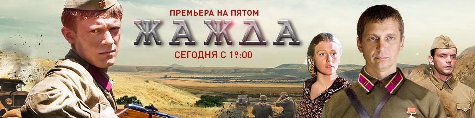Военный фильм (Россия, 2011)
