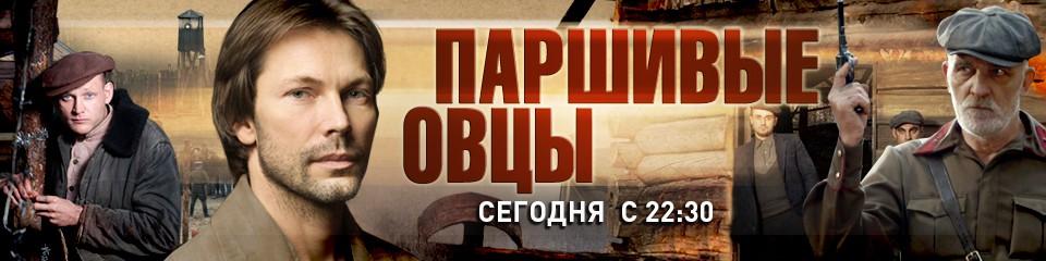Военная драма (Россия-Украина, 2010)