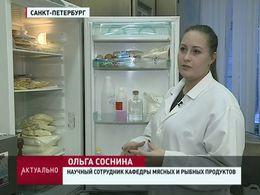 А что в холодильнике?