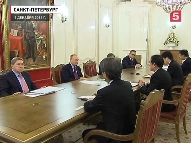 Владимир Путин встретился с министром иностранных дел Японии Фумио Кисидой