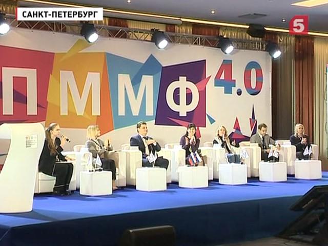 В Петербурге проходит международный молодежный форум