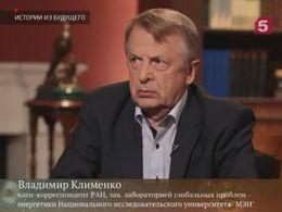«Истории из будущего» с Михаилом Ковальчуком — «Климат перемен»
