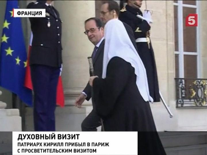 Патриарх Кирилл встретился в Париже с Франсуа Олландом