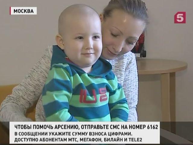 """Пятый канал продолжает акцию """"День добрых дел"""" для маленького Арсения"""