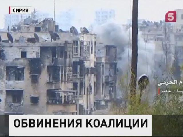 Минобороны прокомментировало заявление западных лидеров о ситуации в Алеппо