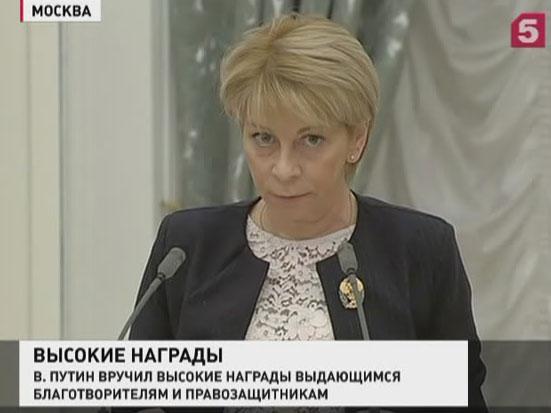В Кремле чествовали тех, кто посвятил свою жизнь служению людям
