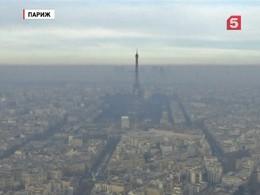Париж окутал сильнейший за последнее десятилетие смог