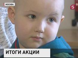 Зрители собрали больше 26 млн рублей на спасение 4-летнего Арсения Морозова