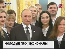 Владимир Путин поздравил участников европейского чемпионата рабочих профессий