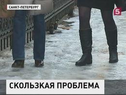Петербург превратился в сплошной каток