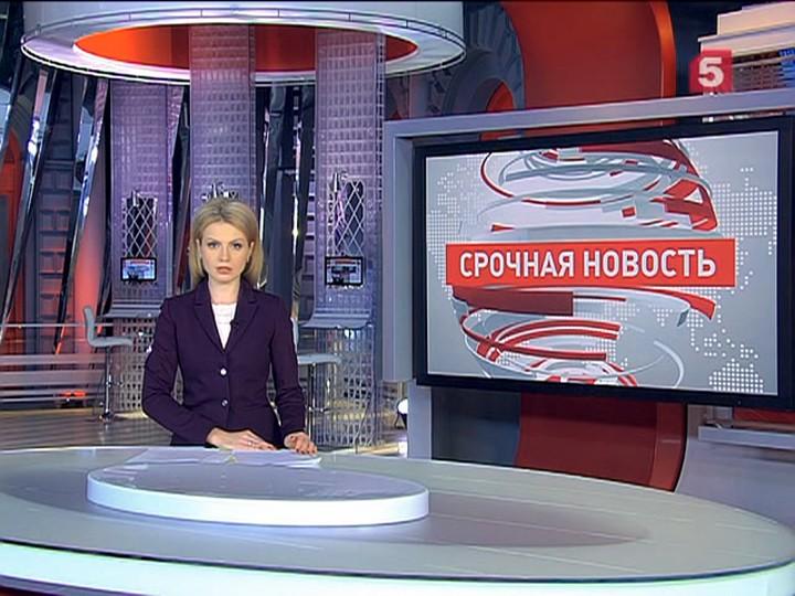 В Болгарии потерпел крушение поезд, перевозивший сжиженный газ. Есть погибшие