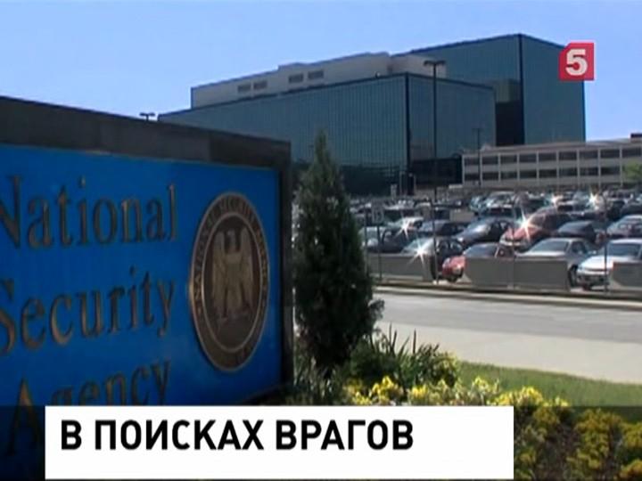 Россию вновь обвиняют в победе Трампа. На этот раз ЦРУ