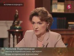 «Истории из будущего» с Михаилом Ковальчуком — «О кризисе духа»