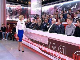 Открытая студия — «Россия. Итоги и прогнозы»