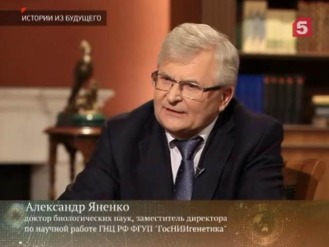 «Истории из будущего» с Михаилом Ковальчуком — «Генетика – сельскому хозяйству!»