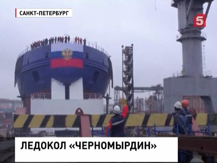 В Петербурге спустили на воду ледокол «Виктор Черномырдин»