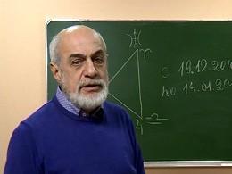 Гость программы: астролог Михаил Левин