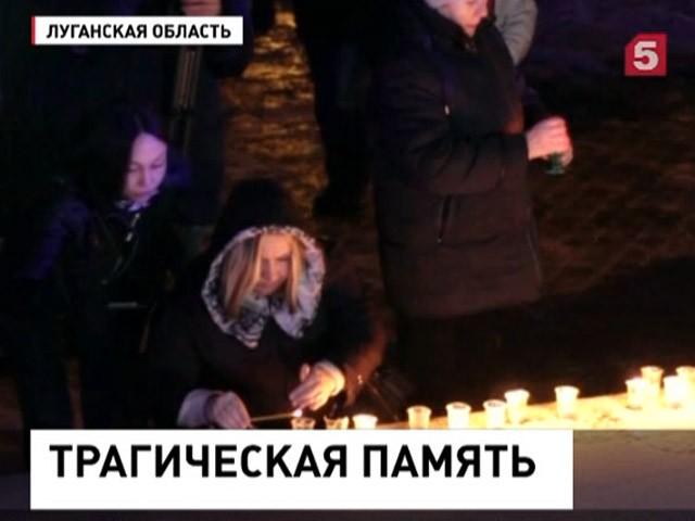 Жители ЛНР и ДНР почтили память жертв конфликта на юго-востоке Украины
