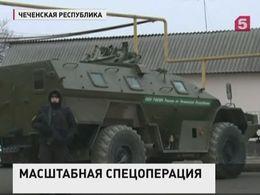 В Чечне проходит спецоперация по поимке боевика