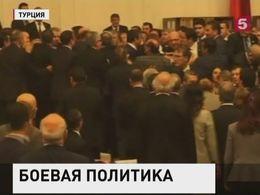 В парламенте Турции борьба за трибуну довела депутатов до драки