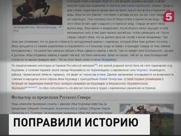 Минобороны Украины придумало для Ильи Муромца другую родину