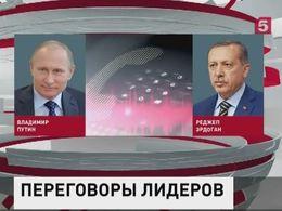 Владимир Путин обсудил подготовку к межсирийским переговорам с Эрдоганом и Назарбаевым