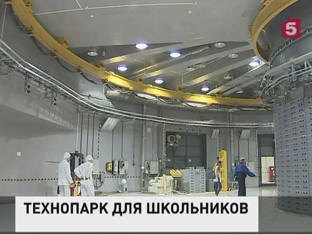 На базе Курчатовского института в Москве появится крупный технопарк