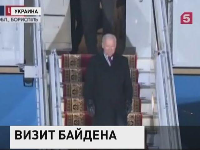 Байден прибыл в Киев с официальным визитом