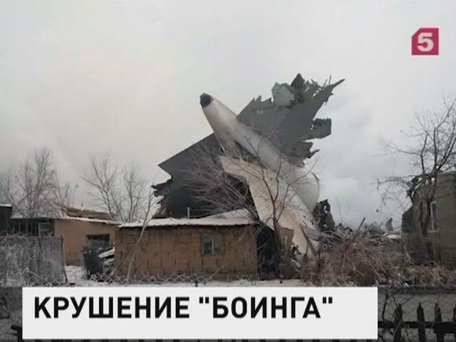 Путин выразил соболезнования в связи с авиакатастрофой в Киргизии
