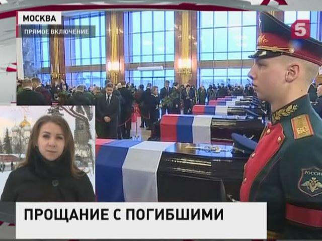 В Москве и регионах проходят похороны погибших при крушении Ту-154