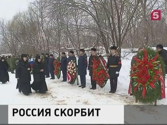В российских городах прошли похороны погибших при крушении военного ТУ-154