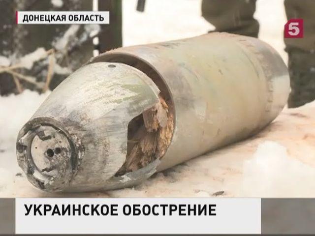 Обстановка в Донбассе резко ухудшилась