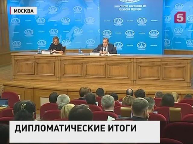 Дипломатические итоги года подвели в российском МИДе