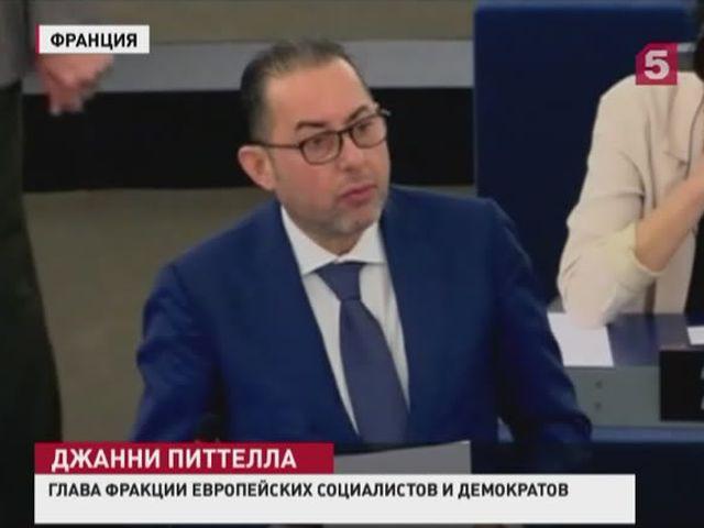 На выборах главы Европарламента лидера по-прежнему нет