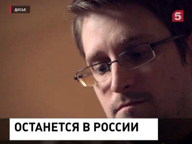 Эдвард Сноуден останется в России ещё на три года