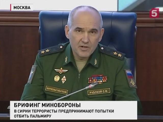 Минобороны РФ: ИГИЛ готовится взорвать памятники Пальмиры