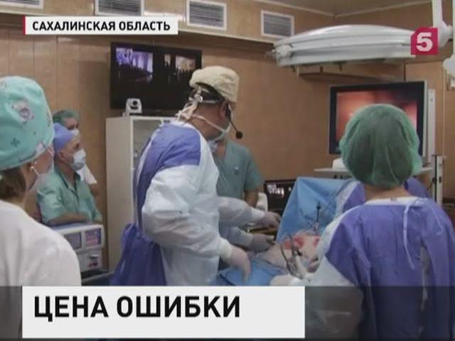 Суд обязал больницу выплатить 1,5 млн рублей женщине, которой удалили здоровую почку