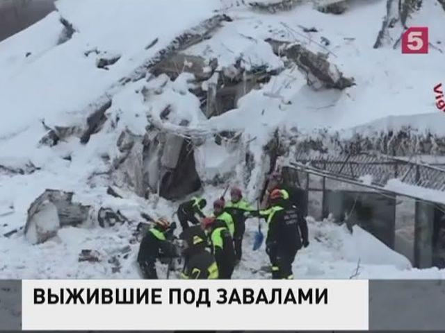 В итальянском отеле под лавиной спасатели обнаружили 8 выживших