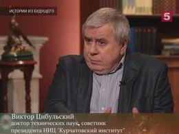«Истории из будущего» с Михаилом Ковальчуком — «Энергоэффективность экономики»