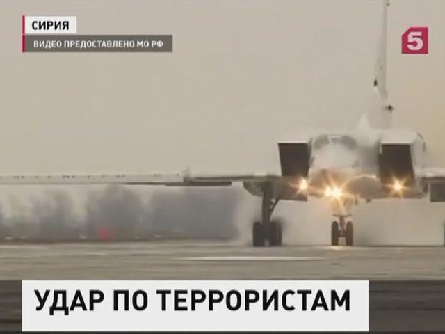 Российские ВКС нанесли удар по позициям террористов ИГИЛ в Сирии