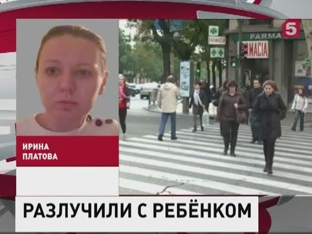 В Испании суд забрал у россиянки 11-месячного ребенка