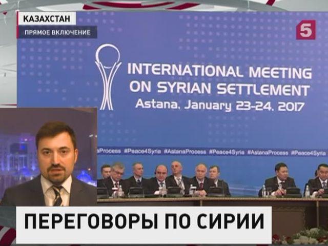 На переговорах в Астане согласуют итоговый документ