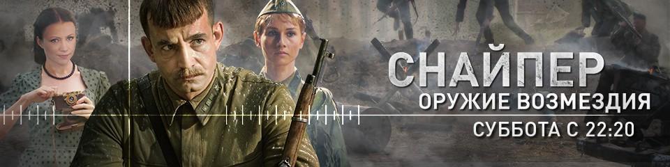 Военный боевик (Россия-Беларусь, 2009)