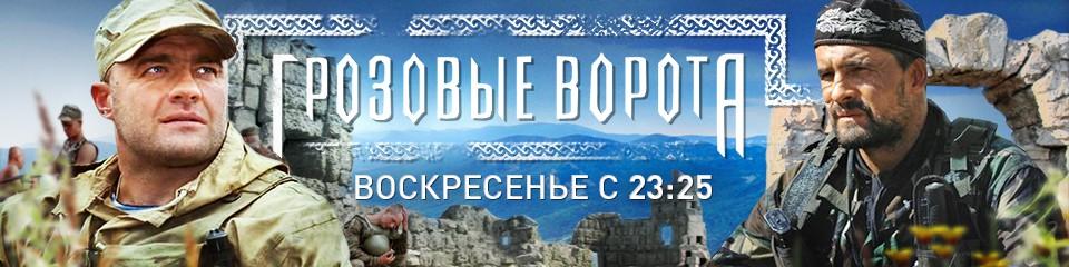 Сериал (Россия, 2006)