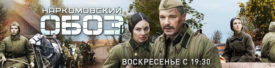 Военная драма (Россия, 2011)