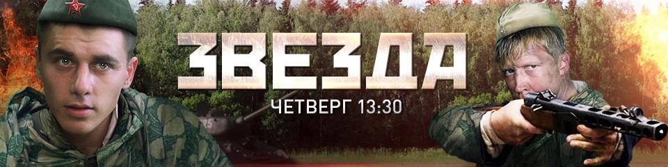 Военно-приключенческий фильм (Россия, 2002)